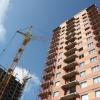 Разрабатывается концепция развития строительной отрасли